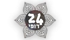 24 רופי