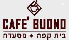 קפה בונו