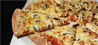 הפיצה שלי בקריית שמונה