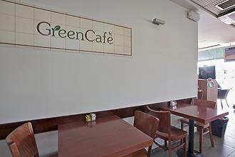 תמונה של גרין קפה - 2