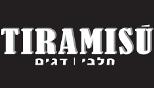 טירמיסו - tiramisu