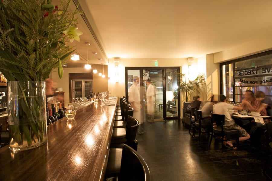 המסעדה
