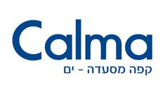 קלמה - Calma