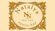 נטליה  - Natalya