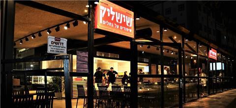שישליק הפתיליה אירועים - מסעדת בשרים בירושלים