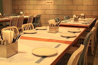 תמונה של חדר האוכל - 2