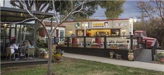 קוקיה - בית קפה בדפנה
