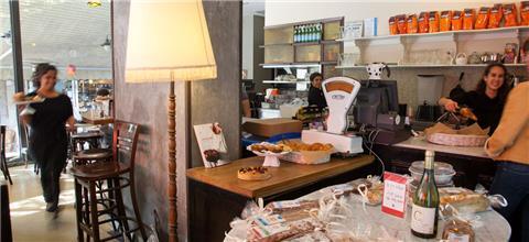 בן עמי  - בית קפה בעמק רפאים, ירושלים