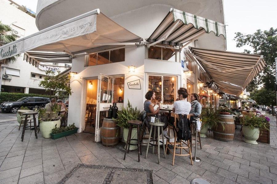 Italian Restaurant in the Cent