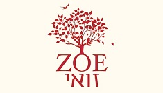זואי - ZOE