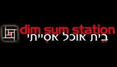 דים סאם סטיישן