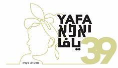 יאפא 39 - yafa 39