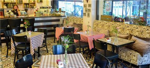 יאפא 39 - בית קפה בחיפה