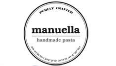 מנואלה - manuella
