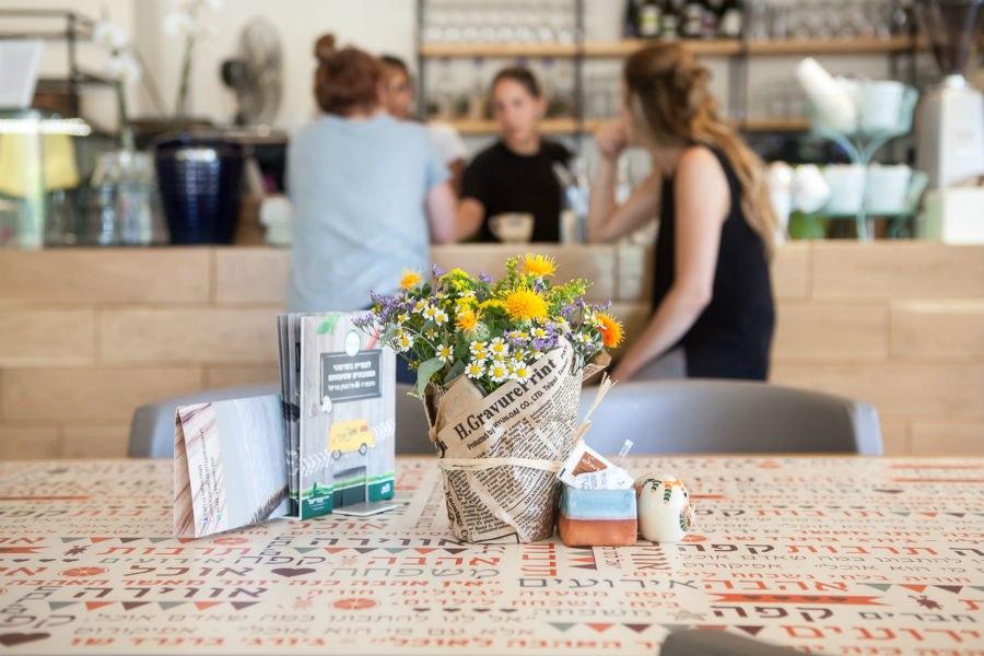 תמונה של קפה בכפר של עדנה - 2
