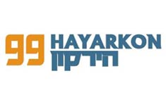הירקון 99 - Hayarkon 99
