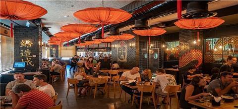 מינה טומיי - מסעדה אסייאתית בקניון קסטרא, חיפה