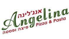 אנג'לינה  פיצה ופסטה - ANGELINA
