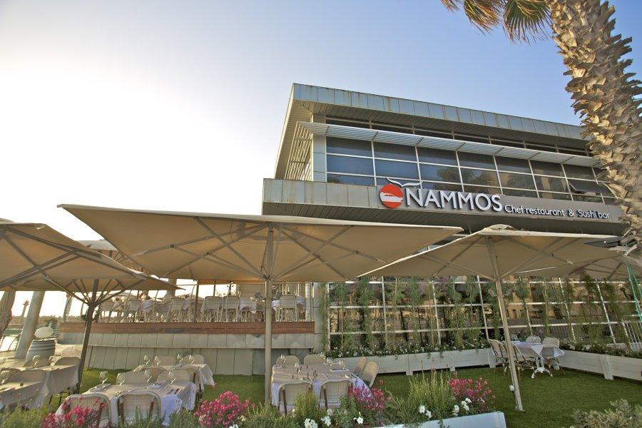 תמונה של נאמוס - 2