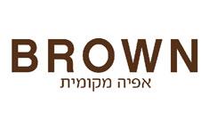 בראון