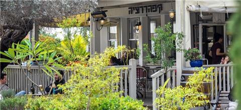 קפהדרציה - בית קפה בכפר תבור