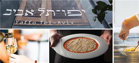 יפו תל-אביב - מסעדה ים תיכונית בתל אביב