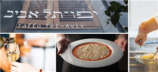 יפו תל-אביב בתל אביב