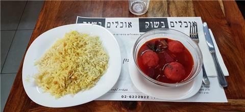 אוכלים בשוק - מסעדה פרסית בירושלים