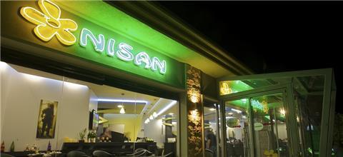 ניסן - מסעדה ים תיכונית במג'דל שמס