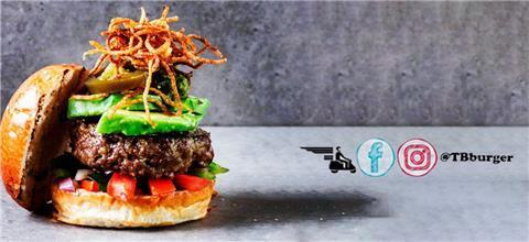 טל בורגר - מסעדת המבורגרים במבשרת ציון