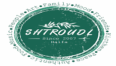 מסעדת שטרודל - לוגו