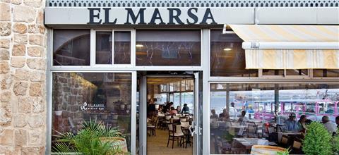 אלמרסא - מסעדת דגים בעכו העתיקה, עכו