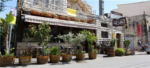 תשרין - מסעדה ערבית בנצרת