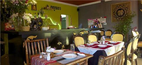 איוטאיה - מסעדה תאילנדית בהוד השרון