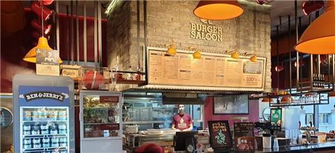 בורגר סאלון  - רוממה - מסעדת המבורגרים בחיפה