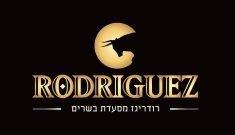 רודריגז - Rodriguez