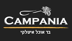 קמפניה