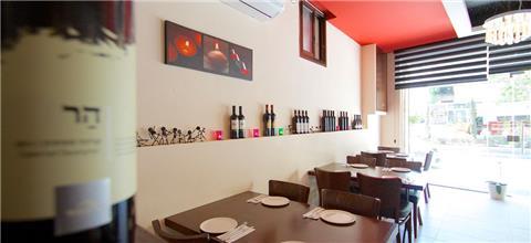 רונן - מסעדה איטלקית בנצרת
