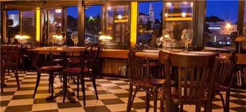 טורו - מסעדה ים תיכונית באזור ירושלים