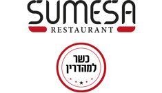 סומסה - sumesa