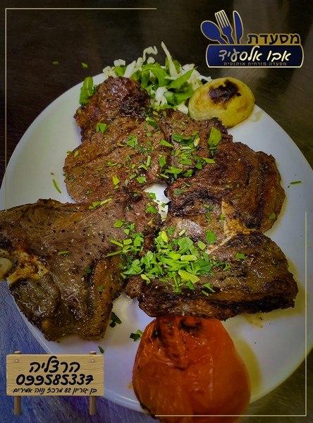תמונה של מסעדת אבו אלסעיד - 4