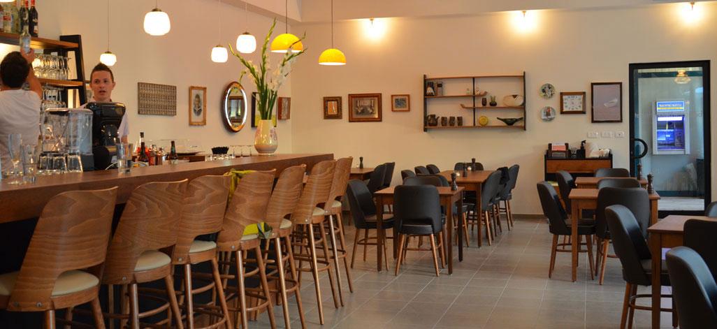 צעיר ביתא קפה, הרצליה, צמרות 2, מרכז צמרות, ביסטרו - Rest BQ-08