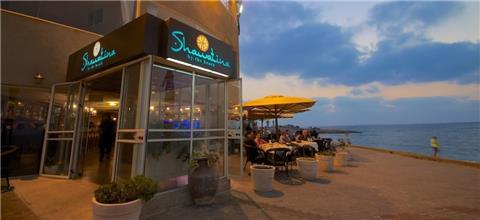 שוואטינא - מסעדה ים תיכונית בחיפה