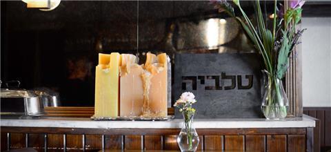 טלביה - מסעדה צרפתית בירושלים