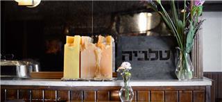 טלביה בירושלים