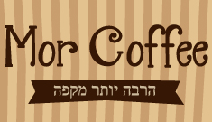 מור קפה