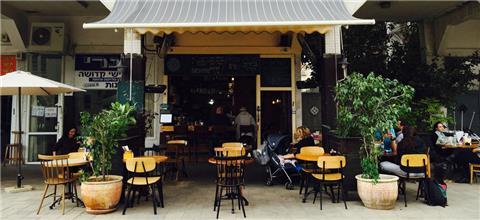 מתיתיהו - בית אוכל אחר - בית קפה בהוד השרון