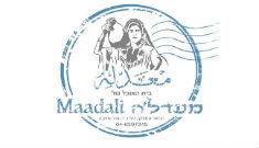 בית האוכל של מעדל'ה - Maadali