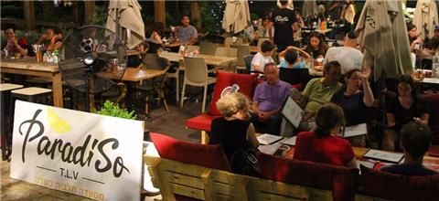 פרדיסו - מסעדה איטלקית במרכז