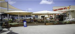 בית הפנקייק המקורי בתל אביב